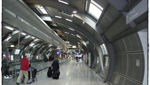 Aerodrom Frankfurt