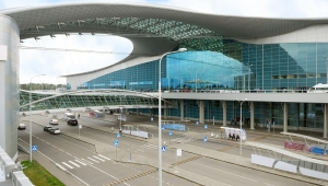 Aerodrom Moskva - Šeremetjevo