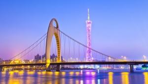 Qatar Airways: Jeftine avio karte za daleke destinacije već od 370 EUR