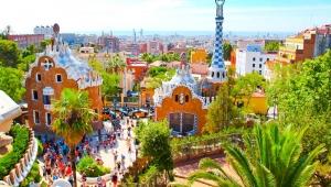 Park Gvelj (Barselona)