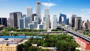 Emirates: Avio karte za Peking od 468 EUR i drugi popusti