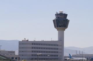 Aerodrom Eleftherios Venizelos - Atina