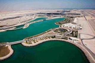 Aerodrom Hamad - Doha