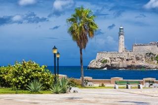 Havana - mamac za turiste