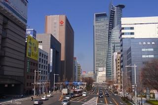 Nagoja - Dom samuraja i nindži