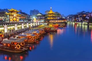 Nanđing - nekadašnja kineska prestonica